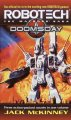 Go to record Robotech : Battlehymn ; Force of arms ; Doomsday.